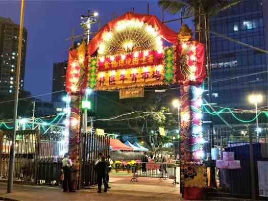 sheung-shui-chinese-new-year-night-market-entrance
