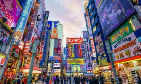 Tokyo city – zaiqatv.com.pi