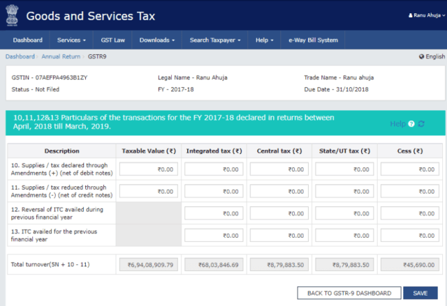 Table 10, 11, 12 and 13 of GSTR-9