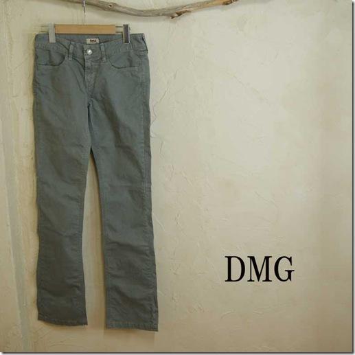 dmg1363515201
