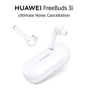 אוזניות HUAWEI FreeBuds 3i Walrus-CT025