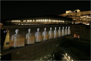 The Acropolis Museum celebrates the European Night of Museums.