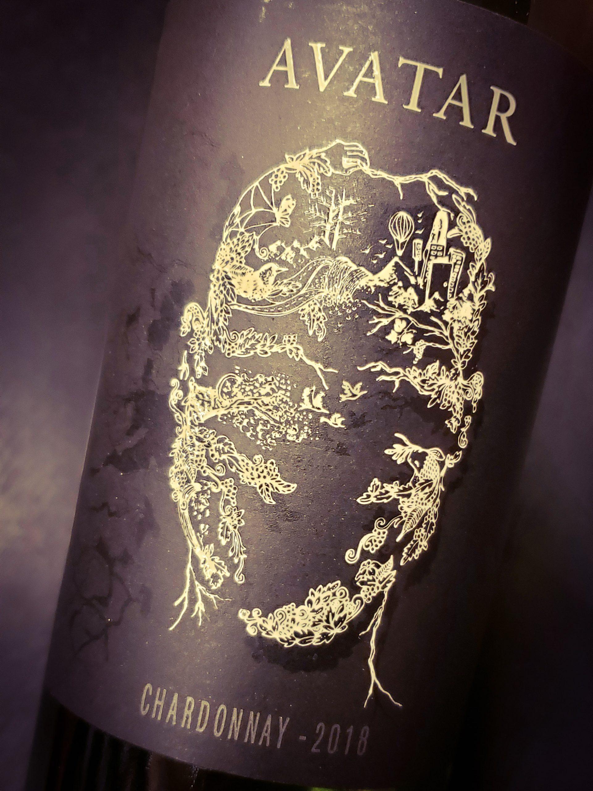 12 vinos de la primera góndola de la izquierda 2
