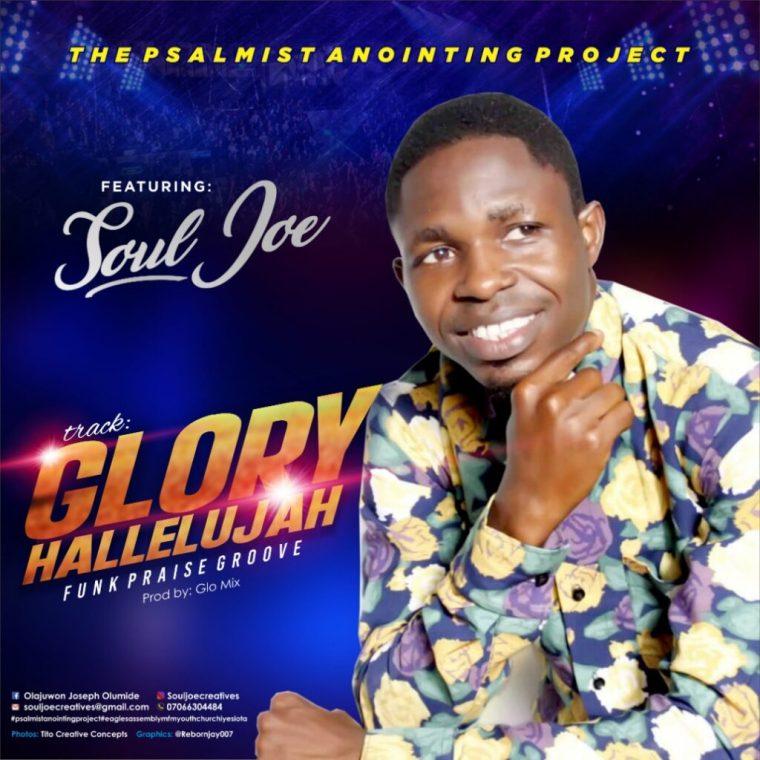 Olajuwon Joseph interview with Uche Amaobi