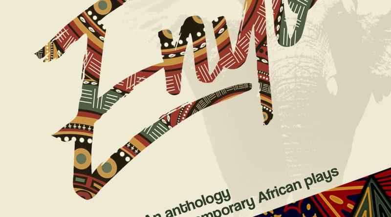 Enyo Anthology