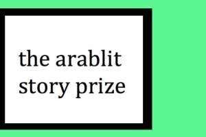 ArabLit Story prize