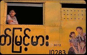 Burmagraceunderpressure