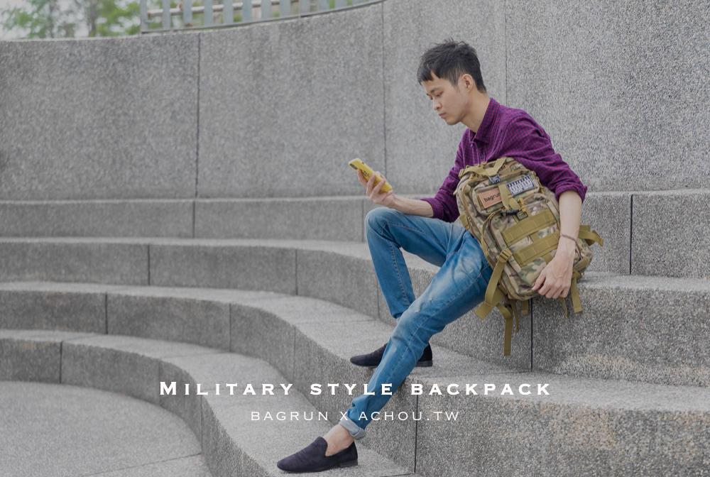 品味|改版升級再進化!集帥氣實用於一體 bagrun 二代都會玩家軍事風格「瞬開」後背包!
