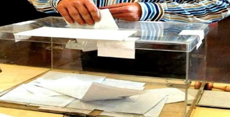 هذه مواعيد إجراء الانتخابات بالمغرب