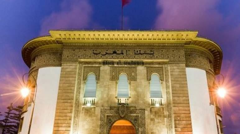 بنك المغرب يسجل ارتفاع الأصول الاحتياطية الرسمية