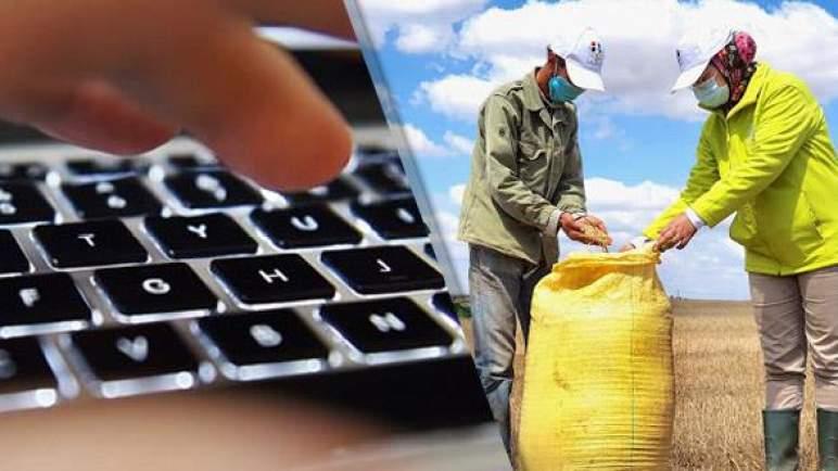"""""""الشباك الوحيد الإلكتروني"""" منصة إلكترونية مخصصة لإيداع ملفات طلب الإعانات الفلاحية"""