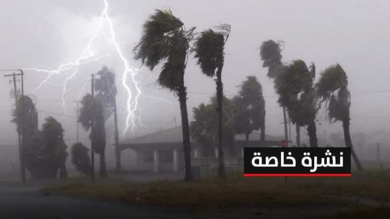 نشرة إنذارية. زخات رعدية محليا قوية اليوم الخميس بعدد من أقاليم المملكة
