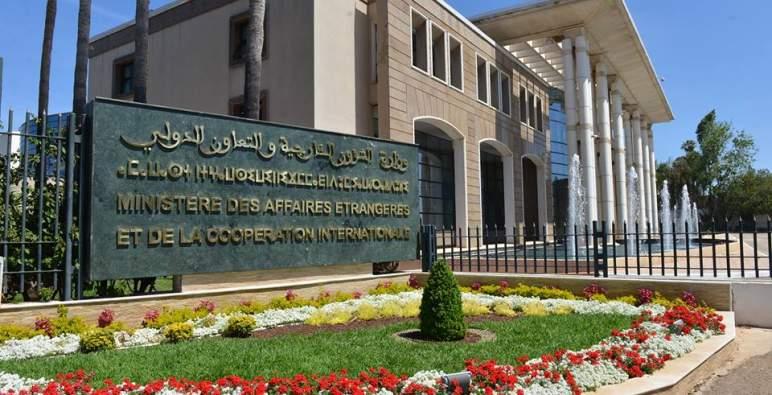 المملكة المغربية تابعت بقلق بالغ الأحداث في القدس الشريف وفي المسجد الأقصى