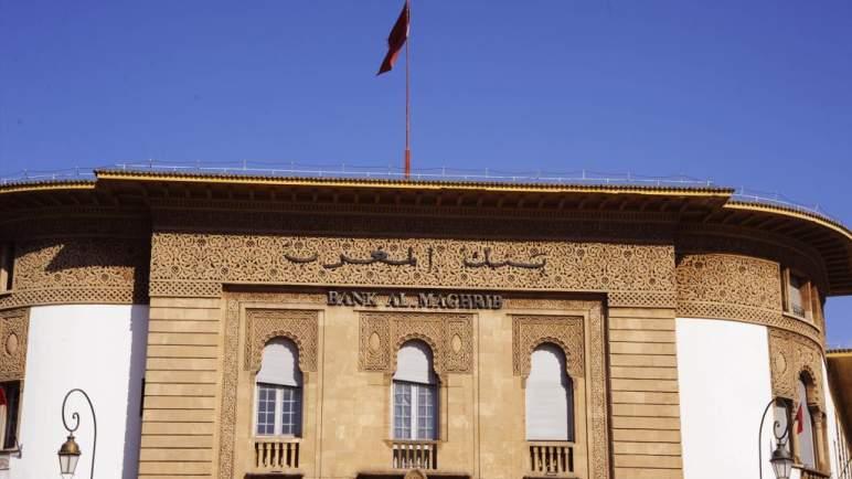 بنك المغرب: تحسن سعر صرف الدرهم