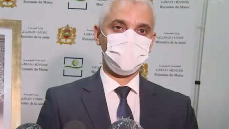 وزير الصحة: الحالة الوبائية بالمغرب مستقرة رغم من ظهور سلالات جديدة متحورة