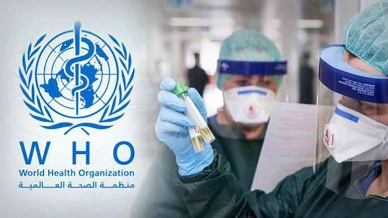 """الصحة العالمية: رفع القيود بسرعة كبيرة قد يكون كارثيا على من لم يتلقحوا ضد """"كورونا"""""""