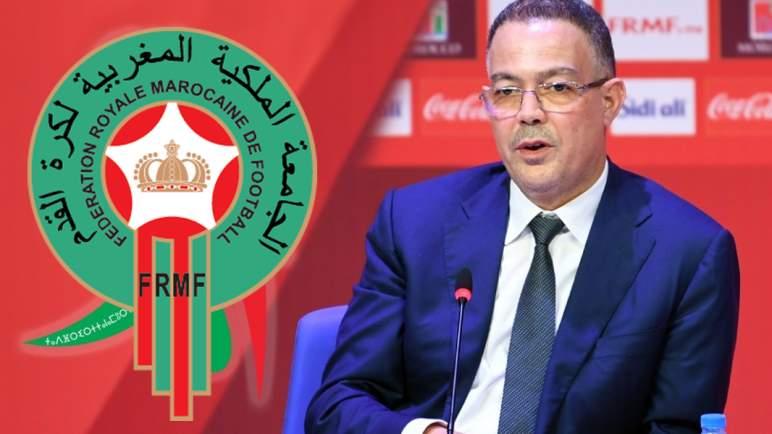 الجامعة تحدد ممثلي المغرب بالمسابقات القارية والعربية