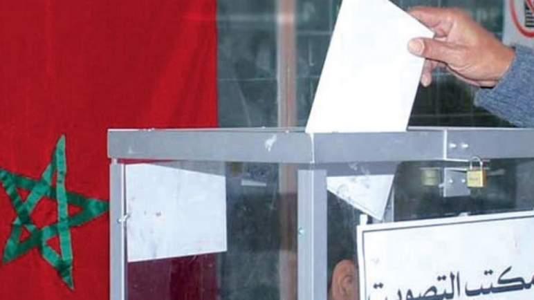 """بني ملال: حملة انتخابية """"فاترة"""" في أيامها الأولى"""