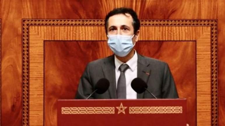 بنشعبون: الحكومة معبأة لضمان حسن تنزيل ورش تعميم الحماية الاجتماعية