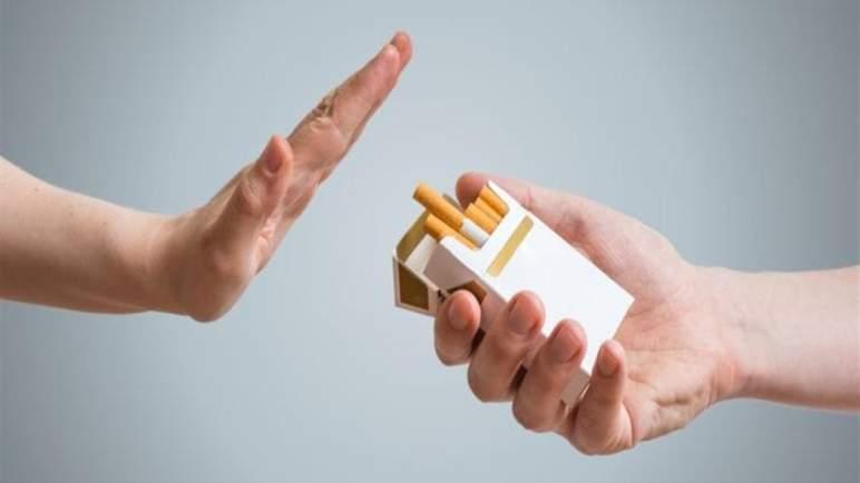 وزارة الصحة تطلق حملة وطنية للاقلاع عن التدخين