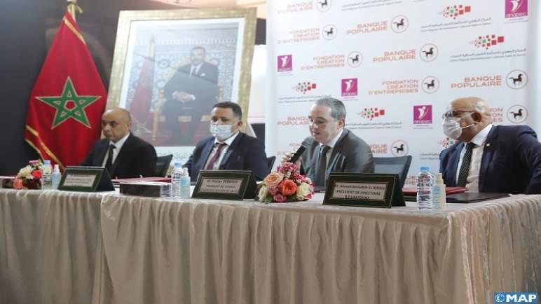 العيون.. التوقيع على اتفاقية شراكة بين المركز الجهوي للاستثمار وعدة شركاء لتشجيع الثقافة المقاولاتية