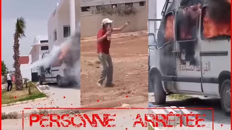 الأمن يوقف المشتبه فيه بإضرام النار في سيارة للقوات المساعدة بسلا