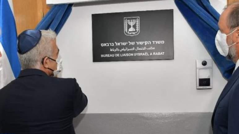 تدشين مكتب الاتصال الإسرائيلي بالرباط