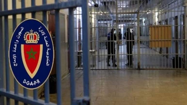 المندوبية العامة لإدارة السجون توضح بعد إنتشار شائعة الأثمنة
