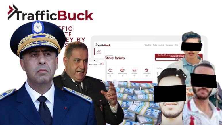 """المغاربة ضحايا موقع """"ترافيك باك"""" على الجهات الأمنية ببلادنا أن تتدخل .. نريد إستعادة ما ضاع منا"""