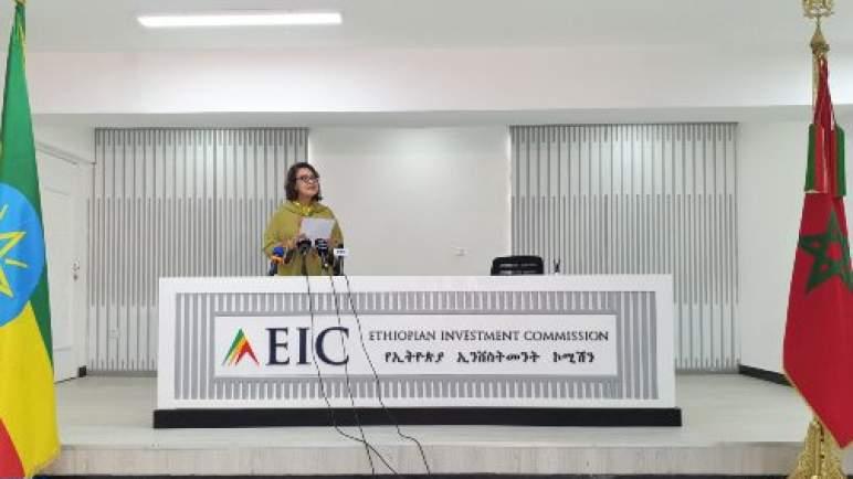 أديس أبابا.. إبراز التجربة المغربية في مجال الاستثمار بإثيوبيا وإفريقيا