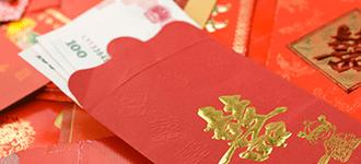 «L'enveloppe Rouge» et la Hausse du cours du bitcoin prévisible pour le nouvel an chinois