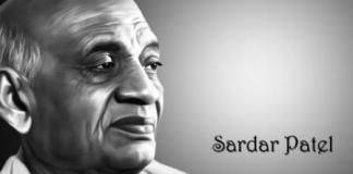 Sardar Vallabh Bhai Patel Biography In Hindi