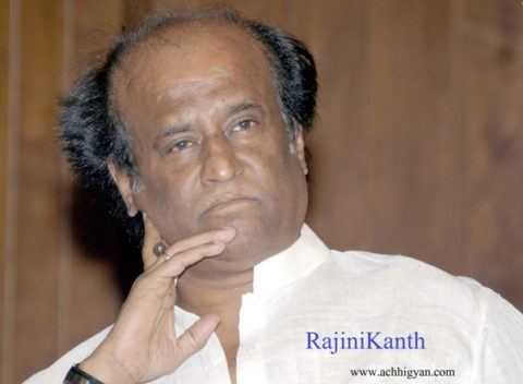 RajiniKanth Quotes In Hindi