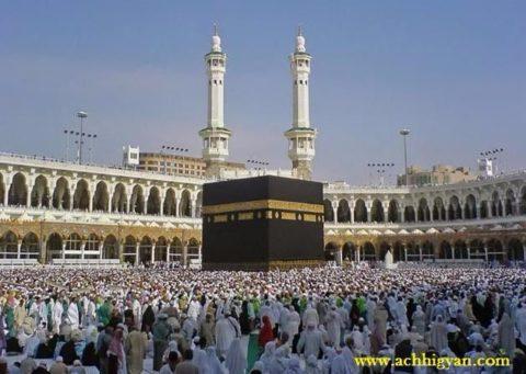 Makka Madina & Mecca Medina History In Hindi