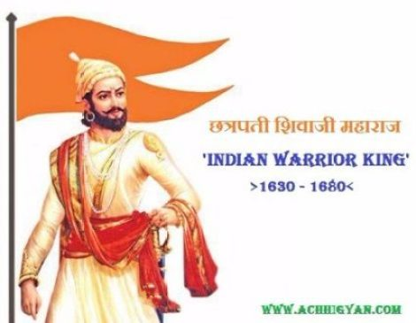 Chhatrapati Shivaji Maharaj History & Real Story In Hindi