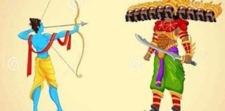 Essay on Dussehra & vijaya dashami In Hindi,