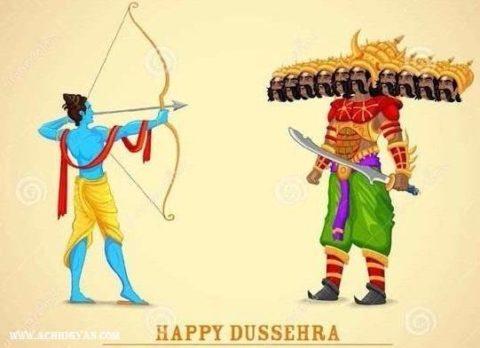 Essay on Dussehra & vijaya dashami In Hindi,