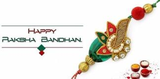Essay on Raksha Bandhan in Hindi