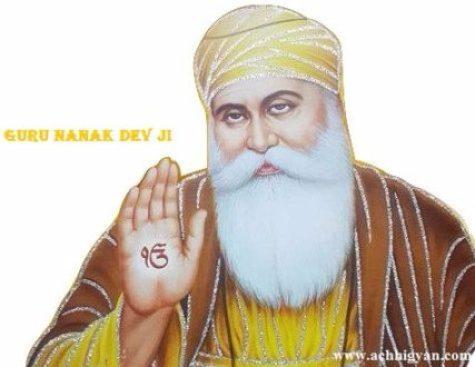 Guru Nanak Ji Biography In Hindi,