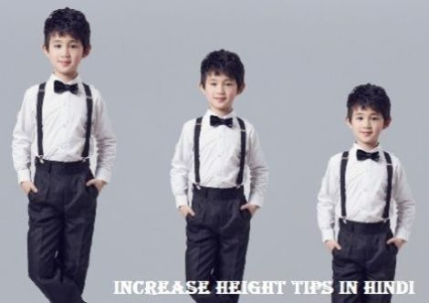 How To Increase Height In Hindi Tips, Height Kaise Badhaye,