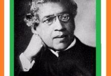 Jagadish Chandra Bose Biography & Life History In Hindi