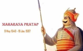 Maharana Pratap Real History & Biography In Hindi Language