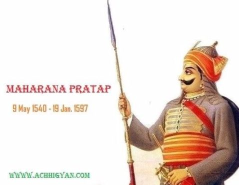 Maharana Pratap Real History & Biography In Hindi Language