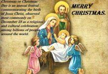 क्रिस्मस पर निबंध और इतिहास, Christmas History & Story In Hindi,