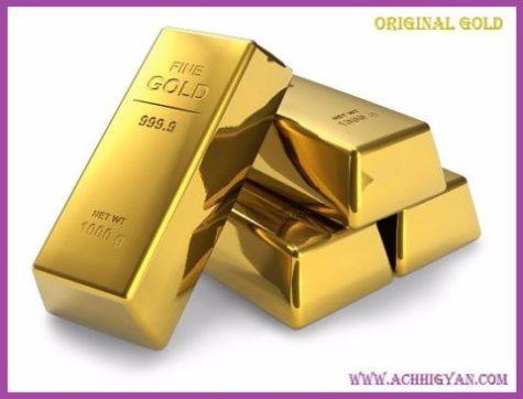 कैसे परखे सोना असली है या नकली? How To Identify Gold Purity In Hindi
