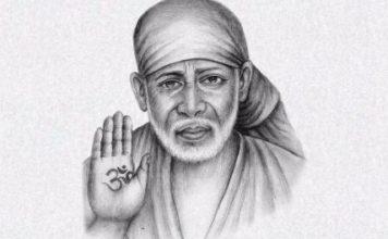 Sai Baba Quotes In Hindi.