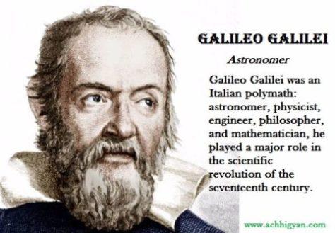 गैलीलियो गैलिली की जीवनी | Galileo Galilei Biography in Hindi