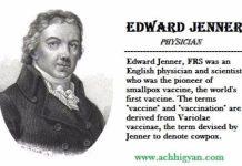 एडवार्ड जेनर की जीवनी | Edward Jenner Biography In Hindi