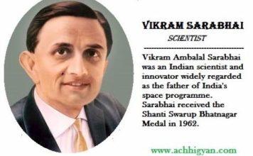 वैज्ञानिक विक्रम साराभाई की जीवनी | Vikram Sarabhai Biography In Hindi