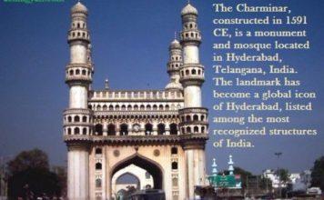 चारमीनार का इतिहास और रोचक बातें   Charminar History In Hindi